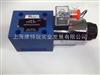822124005力士乐原装电磁阀可提供报关单原厂证明
