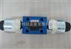822124005进口力士乐电磁阀上海总代理现货供应