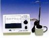 YK-ZQJ-254紫外线强度检测仪