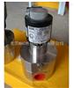 50-DR7521-1290德国GSR电磁阀-南京