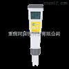 628N笔式pH氧化还原温度测试仪