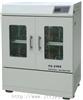 TS-2102特大容量双层全温振荡摇床
