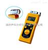 YK-20P纸张水分仪/纸箱水分仪,不破坏样品,高频感应水分测定仪
