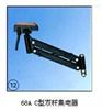68A C型68A C型双杆集电器上海徐吉电气