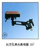 ST长方孔单头集电器 20²上海徐吉电气