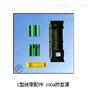ST铜带保护片/多种铝复管缘片上海徐吉电气