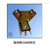 ST扁电缆50涂锌铁车上海徐吉电气