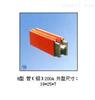 H型H型管(铝)200A单极组合式滑触线上海徐吉电气
