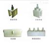 单极滑触线配件,附件上海徐吉电气