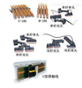 HXPNR-CHXPnR-M、HXPnR-C、HXPnR- Ω系列 组合式滑触线上海AG娱乐aPP电气