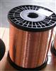 换向器用铜银合金型线材上海徐吉电气