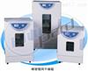 上海一恒BPG-9240A精密鼓风干燥箱