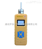 YK-BEX手持式可燃气体检测仪/便携式可燃气报警仪(可选泵吸,扩散)