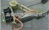 TJD-1200ATJD-1200A刚体集电器