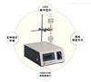 HD-7N核酸蛋白检测仪
