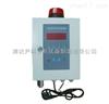 YK-GCH2O在线甲醛检测仪/CH2O变送器/在线甲醛报警器(可选一体式