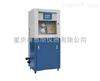 SS8002A氨氮自动监测仪