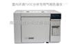 环境检测VOCs专用气相色谱仪
