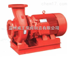 XBD-W卧式单级单吸消防喷淋泵,消防喷淋泵性能参数