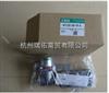 4F320E-08-TPCKD防爆电磁阀#日本ckd电磁阀