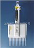 BR703732,M12-300BRAND多通道微量移液器,Transferpette® S -12十二通道移液器,数字可