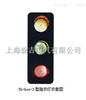 Yh-hcx-3Yh-hcx-3型滑触线电压信号灯