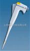 BR704182BRAND微量移液器Transferpette® 数字可调量程