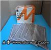 PM2.5 四层活性炭独立包装口罩医用防病菌口罩 50只/盒