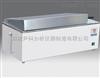 YK-420/600三用恒温/电热恒温水箱(11L/36L,大功率,不锈钢)