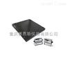 DF51P1500SXZH电子平台秤