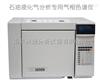 科捷气相/石油液化气分析专用气相色谱仪