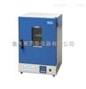 DGG-9246A立式电热鼓风干燥箱