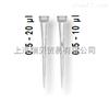 BR732024,0.5-20 µl散装移液器吸头,PP材质,无色,未灭菌,符合IVD标准