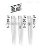 BR732030,5-300 µl散装移液器吸头,PP材质,无色,未灭菌,符合IVD标准