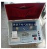 ZIJJ-IIZIJJ-II絕緣油介電強度測試儀