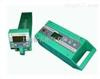 SUTE-2000SUTE-2000直埋电缆故障测试仪