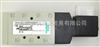 numaticsISO系列numatics高速阀、numatics电磁阀