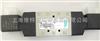 L01SA4872011Z30特价供应Numatics电磁阀L01SA4872011Z30