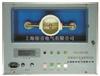 HCJ-9201HCJ-9201變壓器油耐壓測試儀