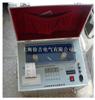 ZIJJ-IIZIJJ-II绝缘油介电强度测试仪