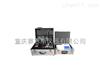 HHX-SJ10NC農藥殘留檢測儀