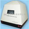 SESZY-600U薄层色谱自动成像分析系统