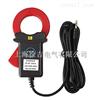 ETCR030D-钳形直流电流传感器