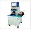 旋转式空调压缩机气缸,内径,高度,槽宽测量机器