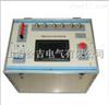 STDL高精度三相大电流发生器