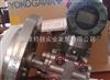 EJA120A-EES5A-22DN/NEJA120A-EES5A-22DN/NF1横河变送器低价清库
