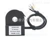 ETCR010K-开合式高精度漏电�L流传感器