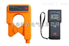 ETCR9200B-无线高低压钳形电流表