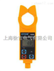 ETCR9000-高低压钳形电流表