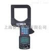 ETCR7300A-大口径三相钳形功率表